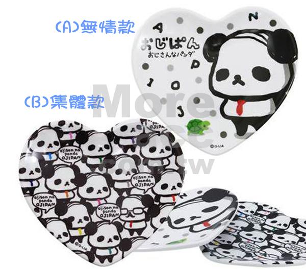 [日潮夯店] 日本正版進口 超可愛日本胖達Panda歐吉桑 禿頭 淡定 點心盤 置物盤 馬克杯盤 愛心造型盤子 共兩款