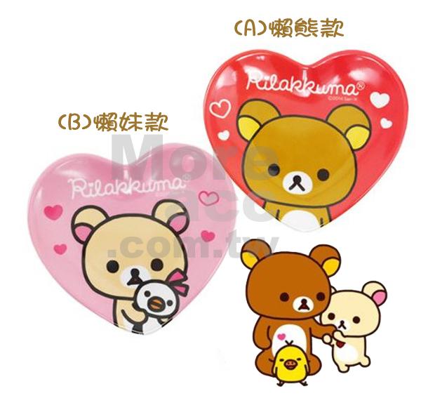 [日潮夯店] 日本正版進口 超可愛拉拉熊/懶懶熊 懶妹 愛心造型 點心盤 置物盤 馬克杯盤 愛心造型盤子 共2款