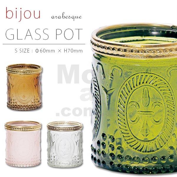 [日潮夯店] 日本正版進口 玻璃 鑲金邊 質感 透明 盆栽 花器 桌上型 共四色