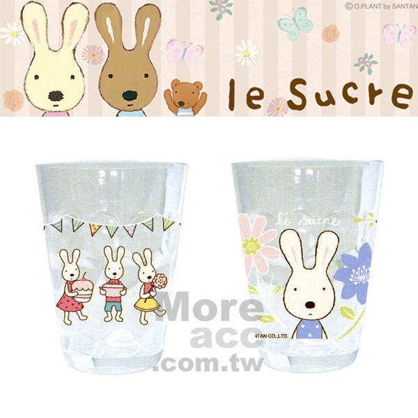 [日潮夯店] 日本正版進口 Le sucre 法國兔 砂糖兔 質感 壓克力 透明 水杯 共兩款