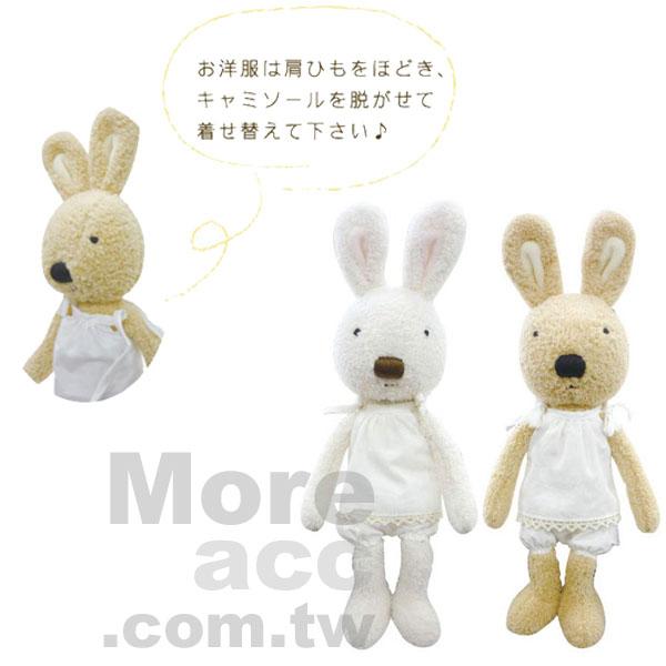 [日潮夯店] 日本正版進口 le sucre 法國兔 砂糖兔 換裝 穿脫 娃娃 玩偶兩款