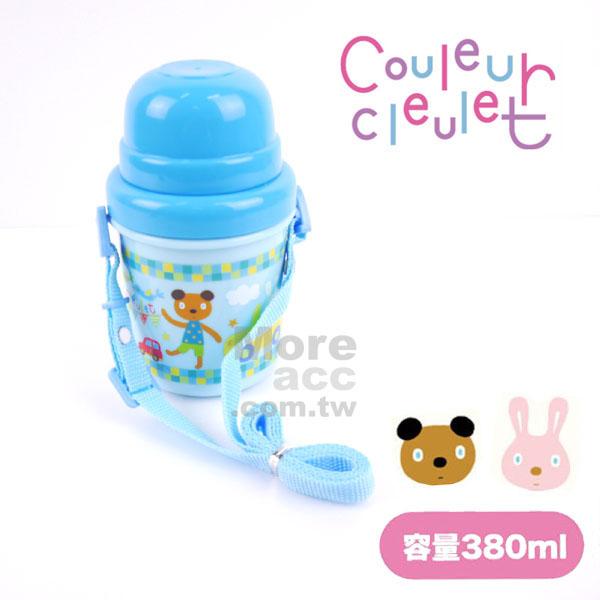 [日潮夯店] 日本正版進口 Couleur cleulet 法國農莊 380ml 兒童 水壺 藍色