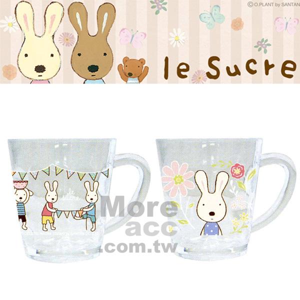 [日潮夯店] 日本正版進口 Le sucre 法國兔 砂糖兔 質感 壓克力 透明 把手 水杯 共兩款