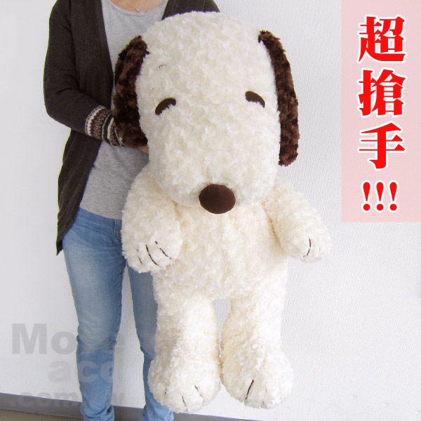 [日潮夯店] 日本正版進口 snoopy 史努比 玫瑰毛 絨毛 玩偶 娃娃 公仔 超大 特大 75cm