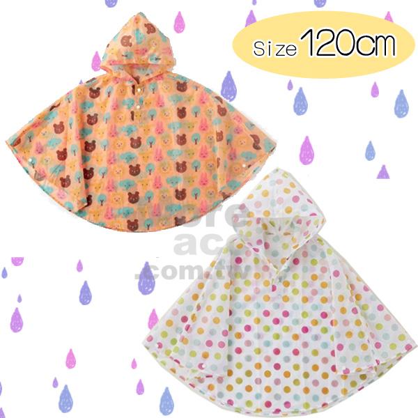 [日潮夯店] 日本正版進口 兒童 斗篷 雨衣 彩色點點 動物 120cm 共兩款