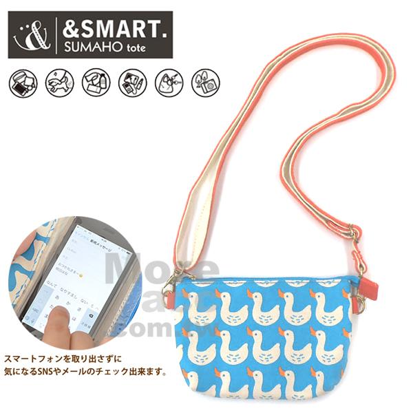 [日潮夯店] 日本正版進口 &SMART. 鴨子 帆布 手機袋 萬用包 隨身包 斜背