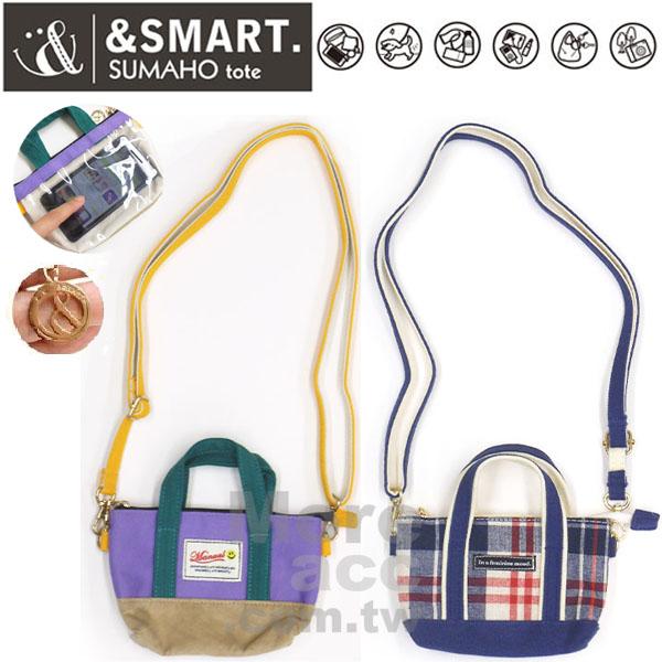 [日潮夯店] 日本正版進口 &SMART. 格紋 紫綠 帆布 手機袋 萬用包 隨身包 斜背 手提 兩款