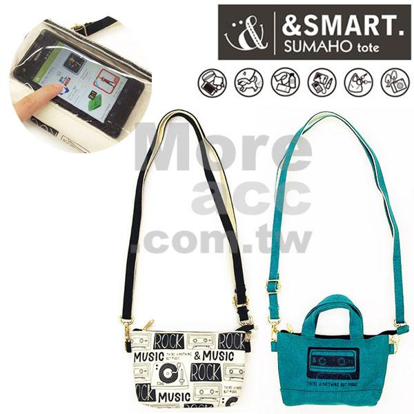 [日潮夯店] 日本正版進口 &SMART. 錄音機  ROCK 帆布 手機袋 萬用包 隨身包 斜背 兩款