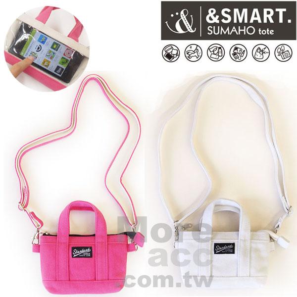 [日潮夯店] 日本正版進口 &SMART. 素色 粉 白 帆布 手機袋 萬用包 隨身包 斜背 兩款