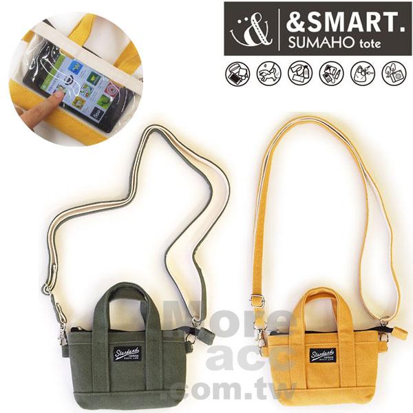 [日潮夯店] 日本正版進口 &SMART. 素色 綠 黃 帆布 手機袋 萬用包 隨身包 斜背 兩款