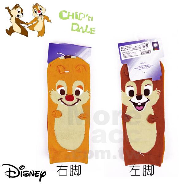 [日潮夯店] 日本正版進口 迪士尼 DISNEY 奇奇蒂蒂 CHIP'n'DALE 立體 耳朵 小手 短襪 襪子 22~24cm