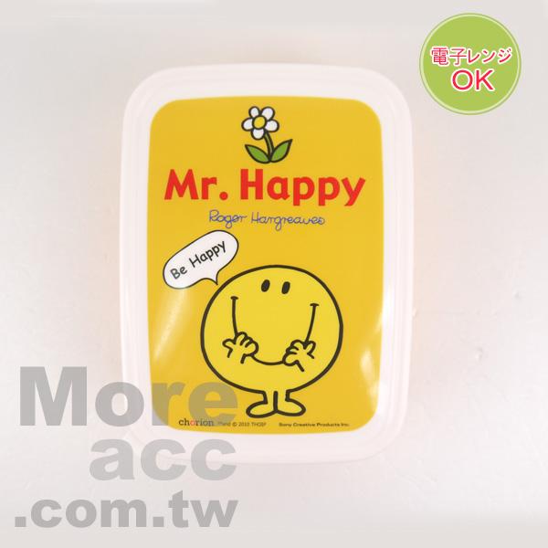 [日潮夯店] 日本正版進口 Mr.Happy 奇先生妙小姐 保鮮盒 便當盒 可微波