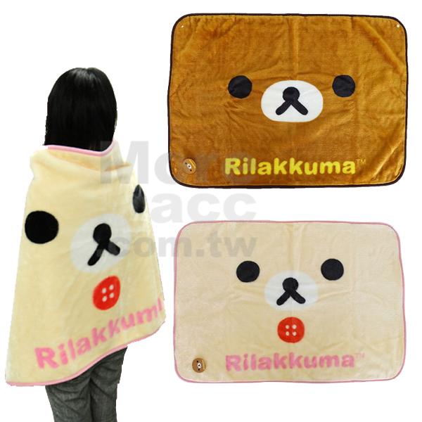 [日潮夯店] 日本正版進口 拉拉熊 懶懶熊 牛奶熊 白熊 Rilakkuma 毛毯 披肩 毛絨