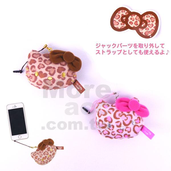 [日潮夯店] 日本正版進口 Sanrio 三麗鷗 Hello Kitty 凱蒂貓 豹紋 毛絨 拭淨 防塵塞 耳機塞