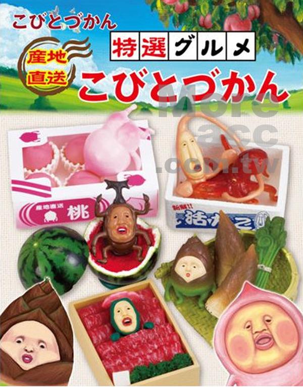 [日潮夯店] 日本正版進口 逗趣可愛 農場精靈KOBITO 醜比頭/屁桃 食物 水果 產地特選 盒玩