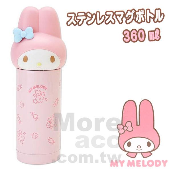[日潮夯店] 日本正版進口 Sanrio三麗鷗 Melody 美樂蒂 造型 360ml 保溫杯 保冷杯