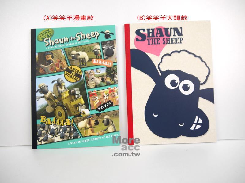 [日潮夯店] 日本正版進口 可愛逗趣 笑笑羊 手札本 筆記本
