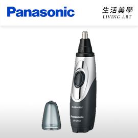 嘉頓國際 日本原裝 國際牌【ER-GN50】鼻毛機 修剪鼻毛 眉毛 鬍子 可水洗
