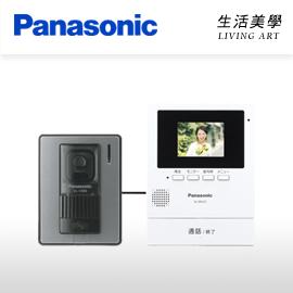 日本原裝 國際牌【VL-SV21K】視訊門鈴 2.7吋 錄影 增設螢幕