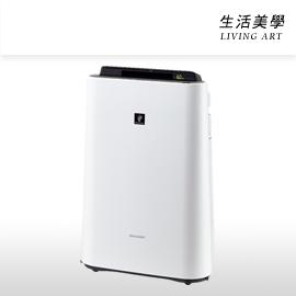 日本原裝 SHARP【KC-E70】加濕空氣清淨機 16坪 負離子 抗菌 過敏 塵蹣