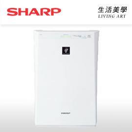 日本原裝 SHARP【FU-E30】空氣清淨機 7坪 除臭 抗菌 過敏 塵蹣