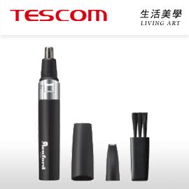 嘉頓國際 日本原裝 TESCOM【MF33】鼻毛機 回轉式來回式切割器 可水洗