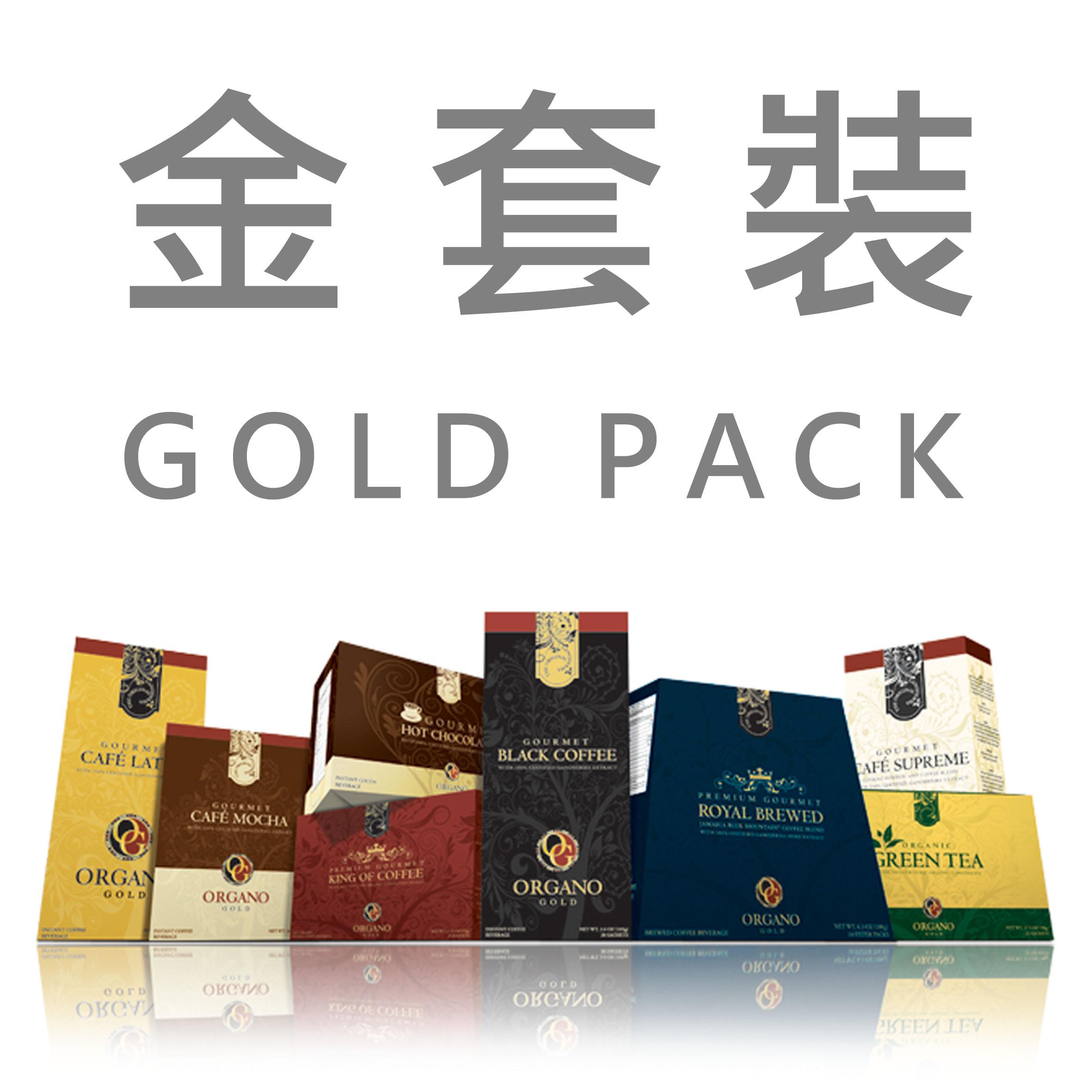 金套裝咖啡組【黑咖啡15盒/拿鐵12盒/熱巧克力12盒/摩卡8盒/至尊咖啡6盒】
