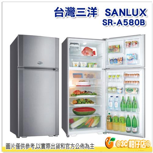 免運 可分期 台灣三洋 SANLUX SR-A580B 雙門電冰箱 580L 定頻 省電 保固三年 SRA580B