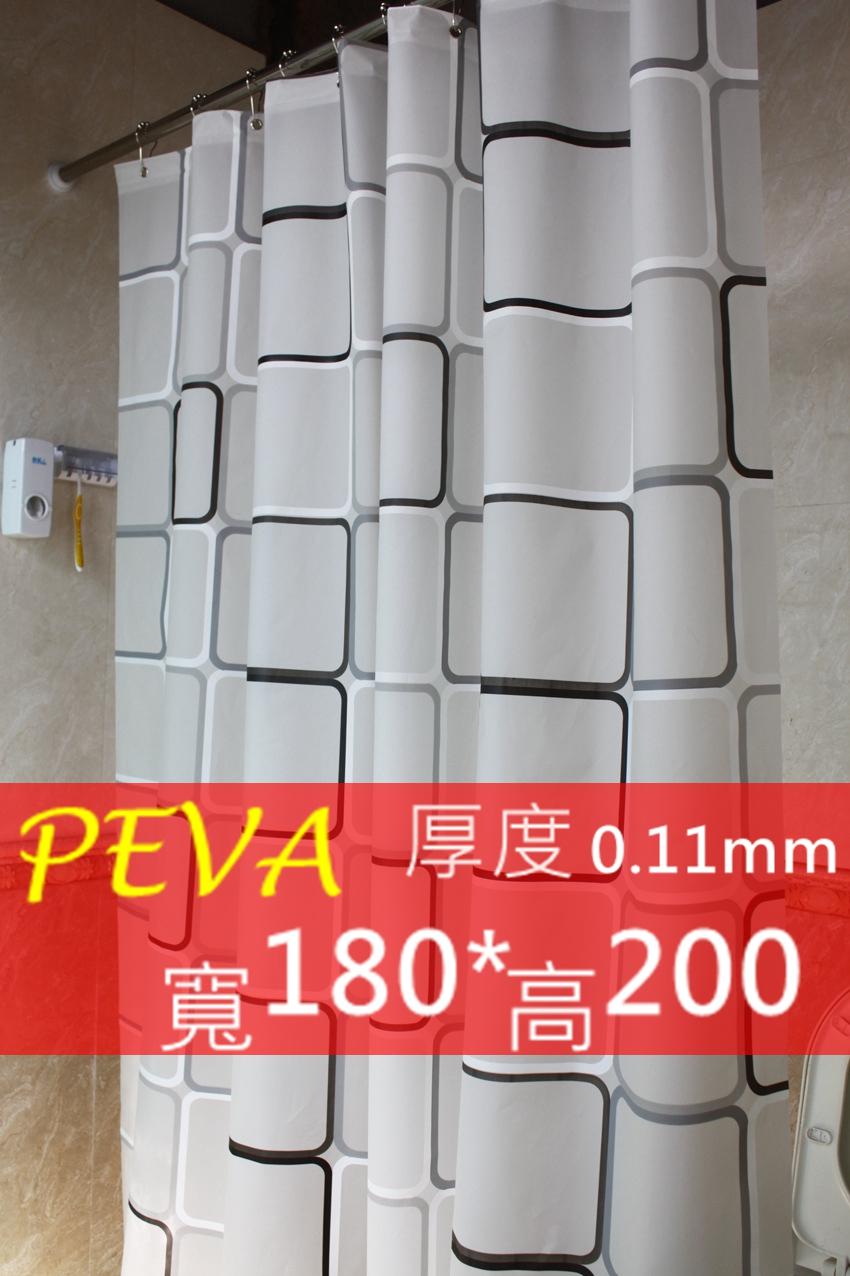 《喨晶晶生活工坊》正品 PEVA黑白方格加厚浴簾防水浴簾加金屬扣送掛鉤180*200隔間簾門簾 阻擋冷氣暖氣