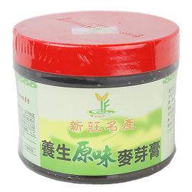 羿方 養生麥芽膏(原味) 700g/罐 原價$220 特價$205