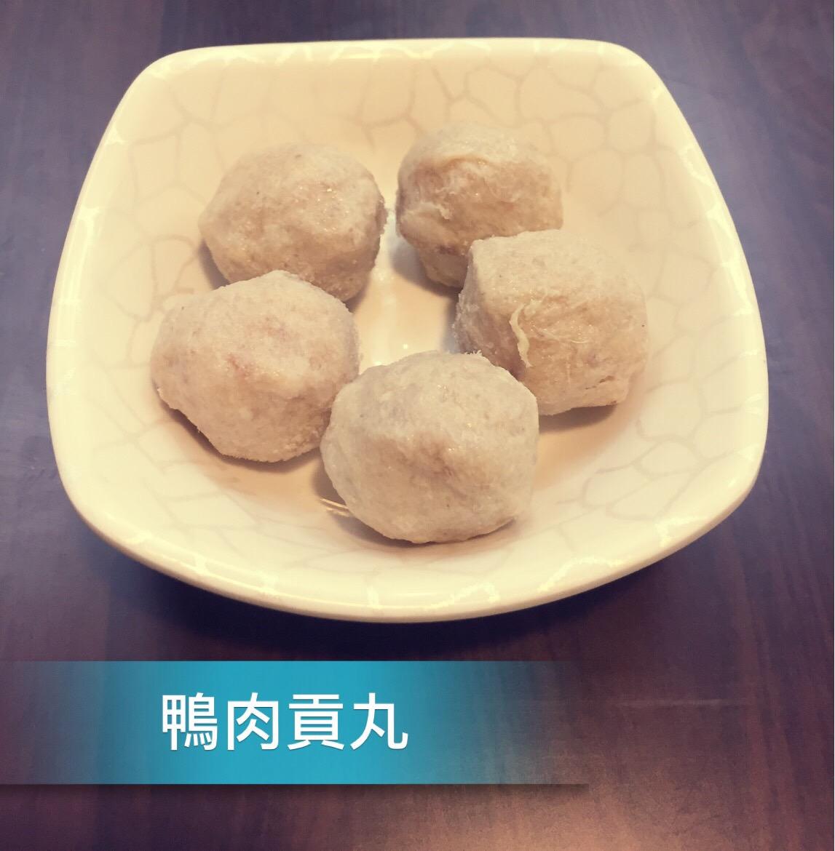 鴨肉貢丸 (5顆入)