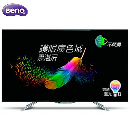 BenQ 43IW6500 43吋護眼大型液晶 智慧藍光 廣色域黑湛屏