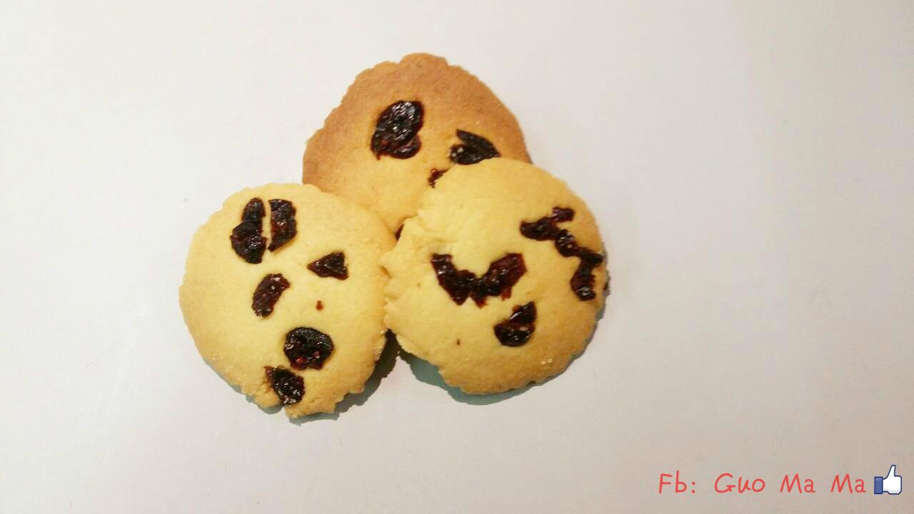 十包免運可混搭~~~郭媽媽手工餅乾 - 蔓越莓西餅