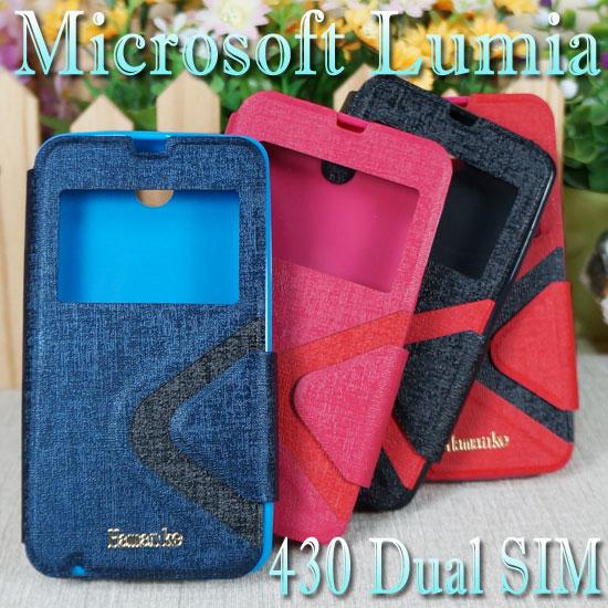 【熱銷款】微軟 Microsoft Lumia 430 Dual SIM / RM-1099 愛戀視窗手機皮套/保護套/側掀磁扣保護套/斜立展示支架保護殼