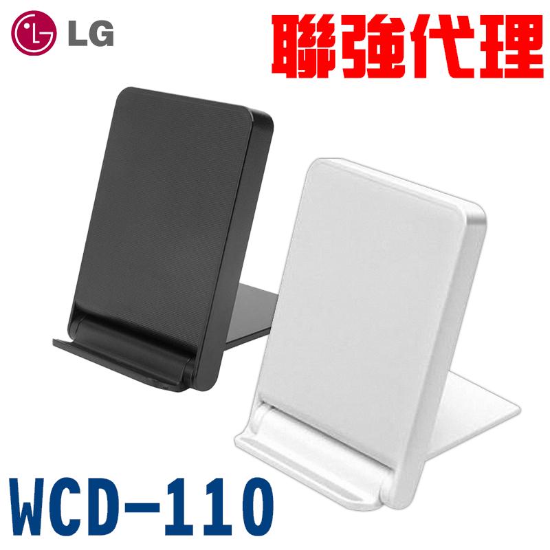 ~聯強公司貨~ LG G4 H815 原廠無線充電座 WCD-110 無線充電器/國際QI標準/盒裝/Nexus 5/Nexus 7/Nokia Lumia 925/LG G3 D855/TIS購物館