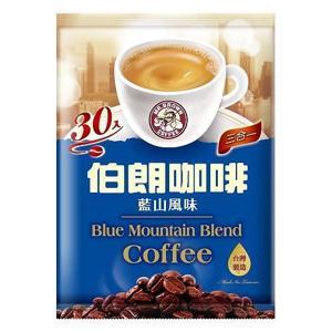 ●伯朗三合一咖啡-藍山風味15g*30包【合迷雅好物商城】