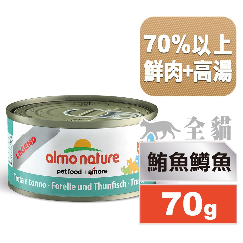 【活動】義士大廚鮪魚鮮燉罐-鮪魚鱒魚70g