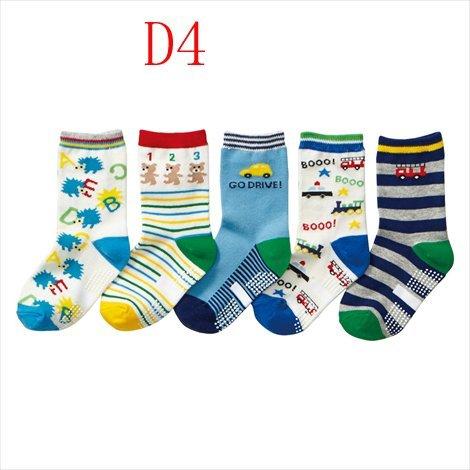 《任意門親子寶庫》 男女童襪 襪子 直板襪 短襪 中筒襪 【BS178】16春男童襪D4款