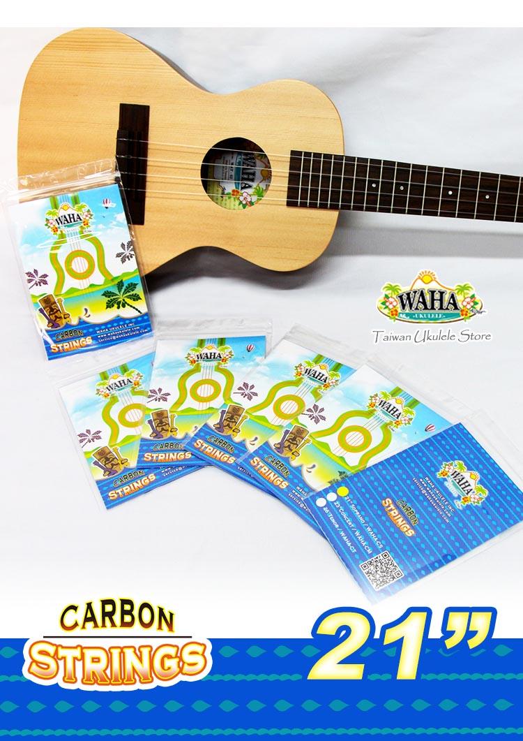 【台灣烏克麗麗 專門店】 哇哈WAHA 21吋 碳纖維透明弦 烏克麗麗專用琴弦
