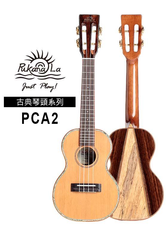 【台灣烏克麗麗 專門店】Pukanala Ukulele 古典琴頭系列 PCA2 23吋 (附琴袋+調音器+教材)