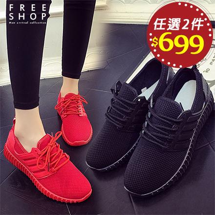 Free Shop 日韓版潮流款小紅鞋女款飛織設計網布跑步舒適彈力綁帶拼接休閒椰子鞋運動鞋【QPPHL8089】