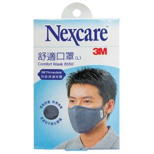 3M Nexcare 舒適口罩 淺灰 L【德芳保健藥妝】