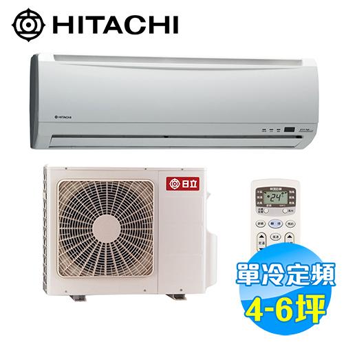 日立 HITACHI 單冷定頻 一對一分離式冷氣 RAS-36UK / RAC-36UK
