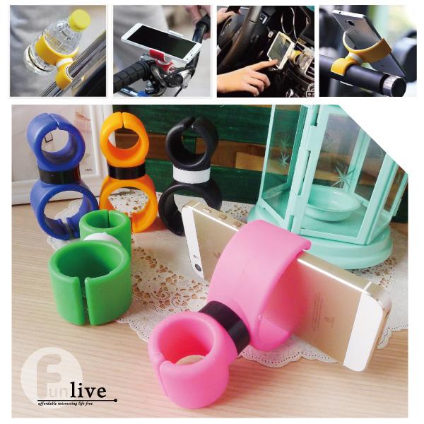 【aife life】雙c手機支架/360度機車手機架/自行車手機架/汽車出風口/GPS/手機座/懶人手機夾/水壺