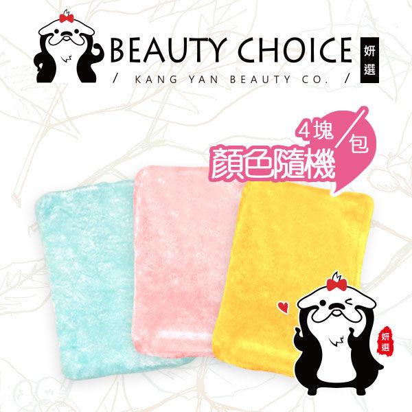 【姍伶】台灣製造 100%木質纖維 魔術抹布(4塊入/包) 廚房擦巾/洗碗布/洗碗巾