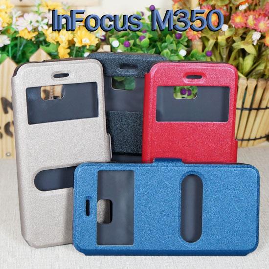 【雙視窗】富可視 InFocus M350 雨絲紋手機皮套/側掀磁扣保護套/斜立展示支架保護殼