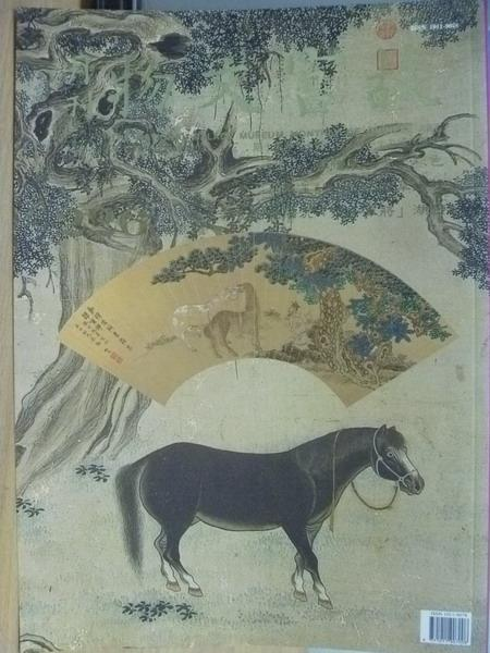 【書寶二手書T3/雜誌期刊_YJM】故宮文物月刊_226期_清倪田松陰牧馬等