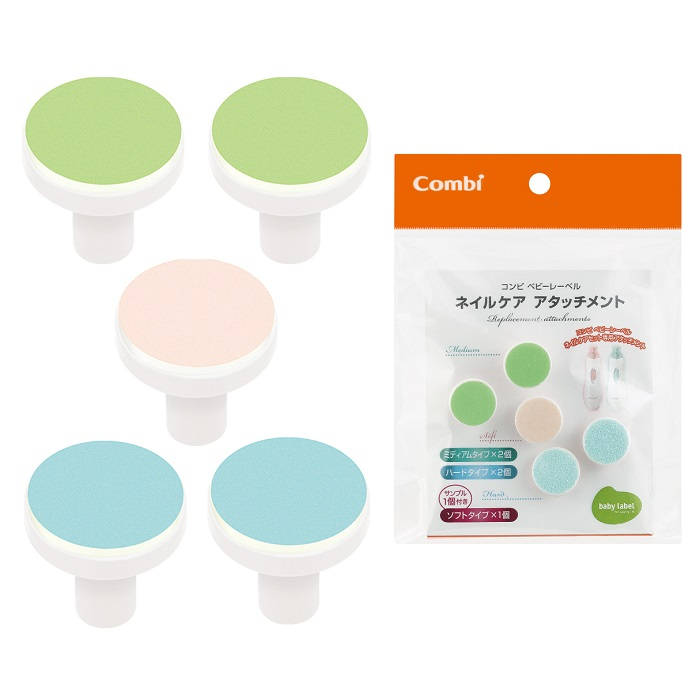 Combi康貝 - 親子電動磨甲機替換磨片組