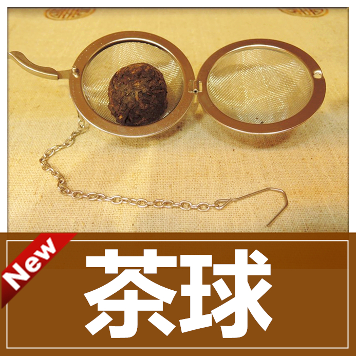 不鏽鋼304茶球,5公分濾茶球,茶濾網,方便沖泡使用。