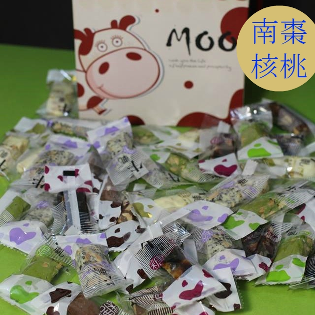 【林媽媽手作烘培坊】牛軋糖--南棗核桃 期間限定 (600g)